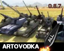 artavodka
